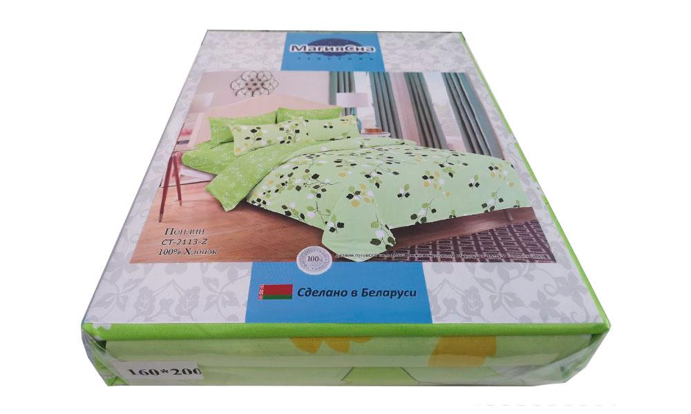 Комплект постельного белья – Зелень