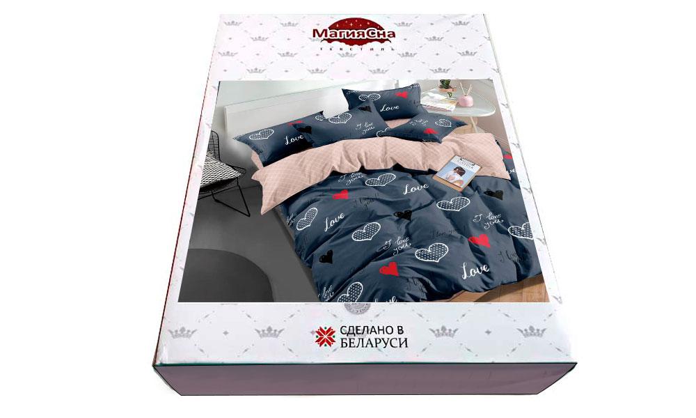 Комплект постельного белья – Любовь