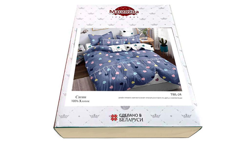 Комплект постельного белья – Love